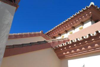 Parc. 106, Urb. Los Nebrales